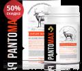 Эффективный препарат Пантомакс: лучшее решение для потенции