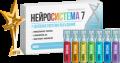Нейроистема 7— особенности использования, состав, противопоказания